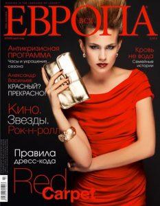 cover_europa-3