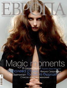 Cover_EU.indd